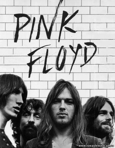 Pink Floyd - Another Brick In The Wall [Lyrics]