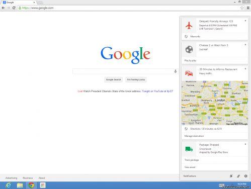 შეტყობინებების გამორთვა Google Chrome-ზე