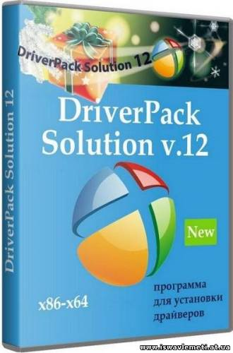 DriverPack Solution 12.3 Final